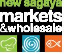 New Sagaya Logo